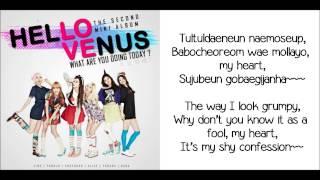 [ROM + ENG] Hello Venus - First Love Lyrics