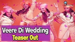 Veere Di Wedding OFFICIAL TEASER| Kareena Kapoor | Sonam Kapoor |Swara Bhaskarr| Shikha Talsania