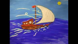 La barca (canción infantil ilustrada)