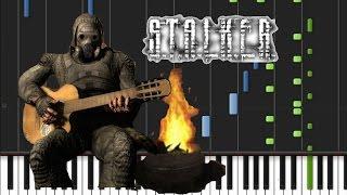 STALKER - Guitar Songs on Piano [Tutorial] (♫)