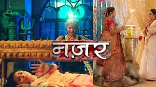 Nazar 12th September Full Episode Review||starplus Serial||