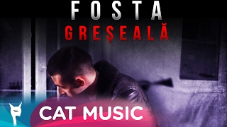 Tuan feat. Any1 - Fosta greseala (Official Video)