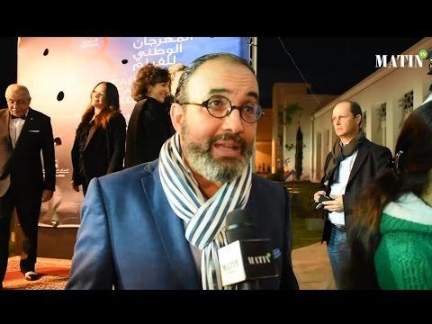 Tapis rouge de la 18e édition du Festival national du film de Tanger