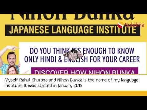 Foreign Language Courses in Durgapuri, Delhi | Sulekha Delhi