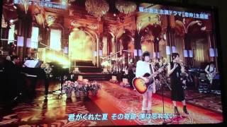 (君がくれた夏)FNS歌謡曲2015年山本彩コラボ