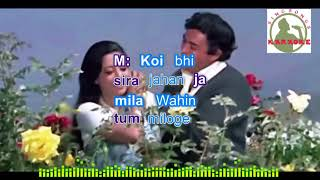 TUM AA GAYE HO NOORR  hindi karaoke for Male singers with lyrics