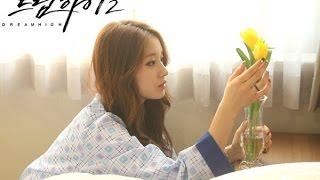 Dream High 2 - Mustafa Ceceli ''Aşkım Benim'' (Kore Klip) HD