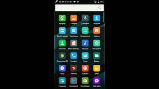 Resurrection Remix on redmi 4x (RR custom rom) 6.0.1 (stable)