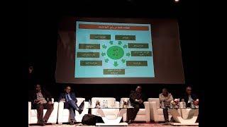 Forum des Oasis et du développement local : Les Oasis face aux défis de la gestion territoriale