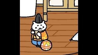 How to meet Rare Nekos ( Rare Cats ) ねこあつめ攻略 ~New Version~