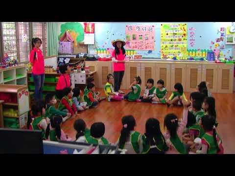 20180411 樹小幼兒園台語教學02 - YouTube
