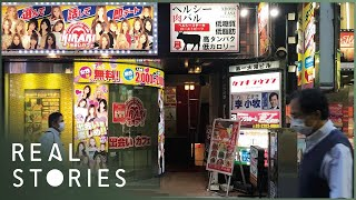 My Sister The Geisha (Tokyo Red Light District Documentary) | Real Stories