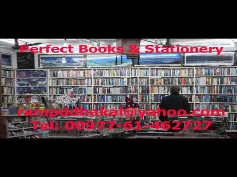 ^MuniMeter.com – Lakeside, Pokhara – Perfect Books & Stationery