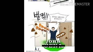 연애혁명 매드무비(강지님호류퐁루가)
