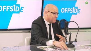 Abderrazak El Manfalouti : «Le TAS veut récupérer les installations du complexe Larbi Zaouli»