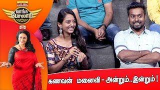 Zee tamil tv shows videos / InfiniTube
