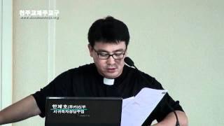 교구 성서40주간 - 공관복음 비교보기