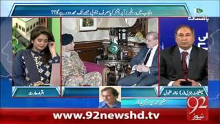 Baat Hai Pakistan Ki-19-02-16 -92NewsHD