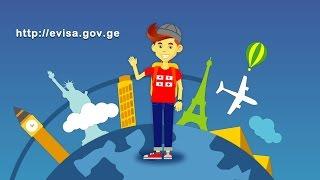 Georgia's electronic e-Visa portal