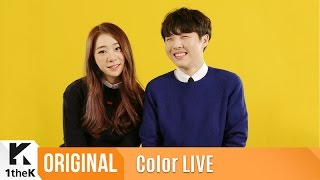 Color LIVE(컬러라이브): YU SEUNGWOO(유승우)&YOO YEONJUNG(유연정)_warm like the Citrus tea!_내가 니편이 되어줄게