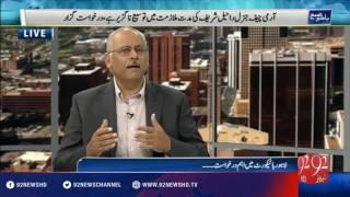 Bakhabar Subh -30-07-2016- 92NewsHD