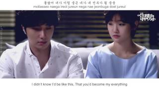 Lee Jung Shin [CNBLUE] - Confession (고백) FMV (Cinderella and Four Knights OST Part 9)(Eng Sub)