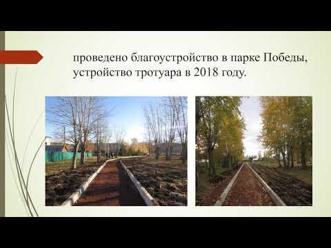 Благоустройство дворовых и общественных территорий в селе Стерлибашево