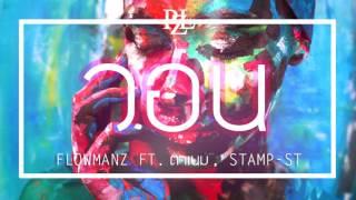 """""""วอน ( Plz )"""" Flowmanz x Stamp-ST x Taname ( Prod. Young Taylor )"""