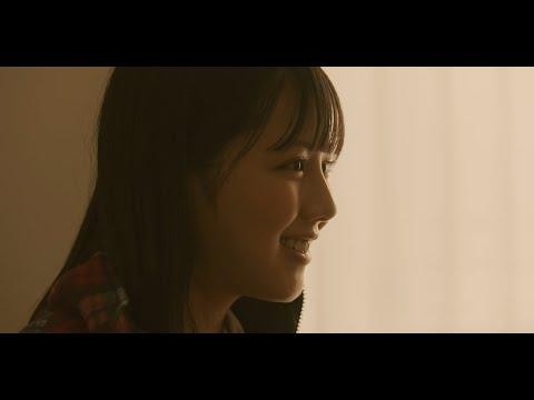 日向坂46 渡邉美穂『普通にあこがれて』