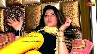 Zeeshan Rokhri and Mahak Malik New song width=