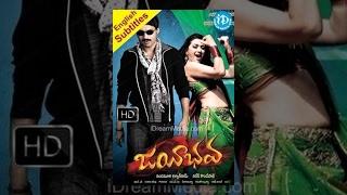 Jayeebhava Telugu Full Movie || Kalyan Ram, Hansika Motwani || Naren Kondapati || S Thaman width=