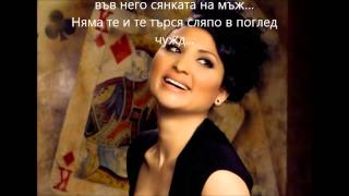 Софи Маринова - Мълчи, сърце! CD RIP 2013