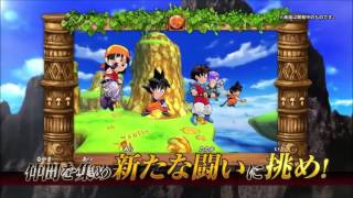 Dragon Ball Fusions 3DS Trailer 2016