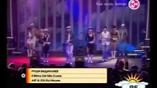 Rushi Videnliev - IL Ritmo Del Mio Cuore