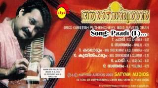 Paadi (F) -  Aaram Thamburan width=
