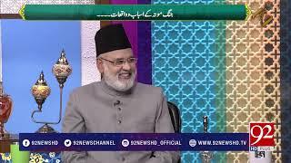 Subh E Noor - 25 January 2018 - 92NewsHDPlus