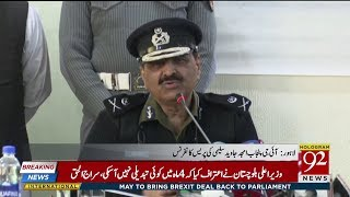 IG Punjab Amjad Javed Saleemi addresses press conference | 18 Dec 2018 | 92NewsHD