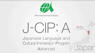 Study Abroad in Japan – Akita International University Advanced Japanese Language Program(国際教養大学)