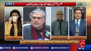 Bakhabar Subh  - 30-12-2016 - 92NewsHD