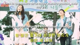 Dream With A Twist (반전몽아)  - OST Orange Marmalade - SUB ESPAÑOL