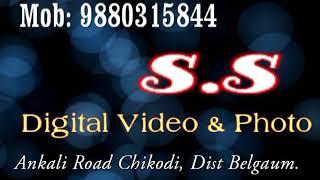Chikodi S S Digital World Ankali Khoot