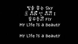 태연 Taeyeon  I Feat 버벌진트 가사 Lyrics
