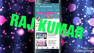 Bhojpuri DJ remix Din par Din Dono ladke 2018 width=