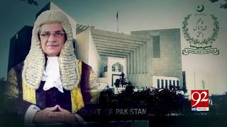 SC issues notices to 46 people for occupying Hindu community's land in Larkana | 4 Dec 2018