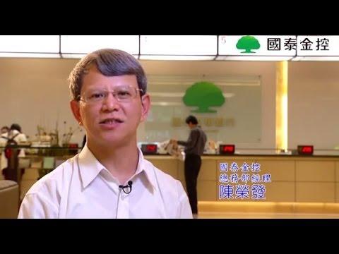 2014夏月節電運動-國泰金控