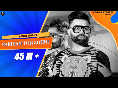 Pariyan Toh Sohni Lyrics