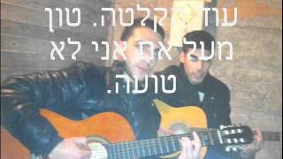 Grenade Bruno mars [Cover By Kobi Goldstein]