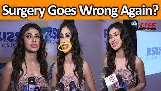 Naagin Fame Mouni Roy की Lip Surgery पर Fans ने उठाए सवाल,  इस तरह किया React | Next9Life