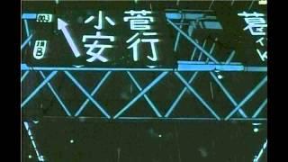Tag Shai - Shadowland ft. Nae Sano