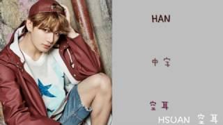 [空耳/中字/Hangul] BTS Jungkook - Beautiful (鬼怪 도깨비 OST Cover)